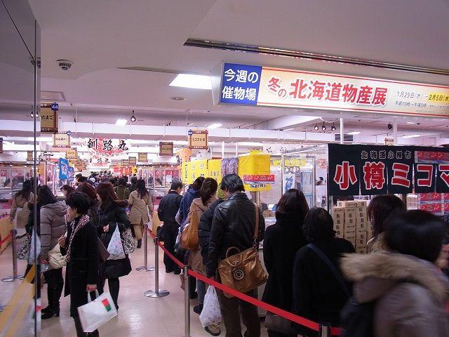 会場の様子.jpg  http://www.jnize.com/en/article/100000012/