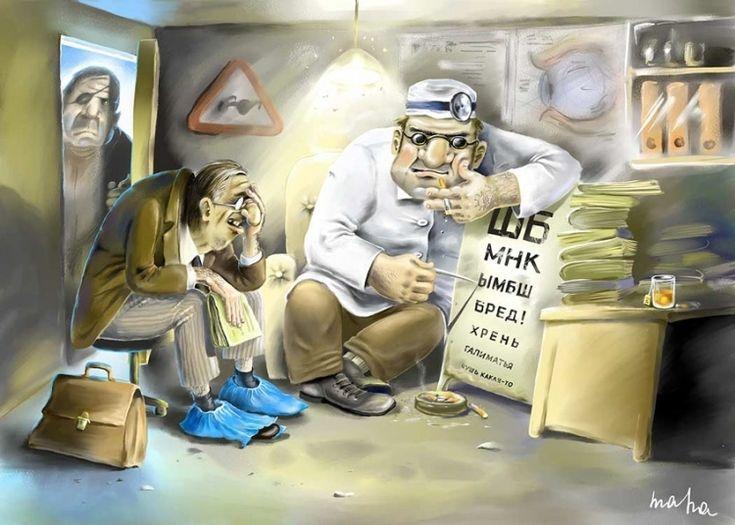 """Сообщество иллюстраторов / Иллюстрации / Харина Мария / Окулист (из цикла """"Поликлиника"""")"""
