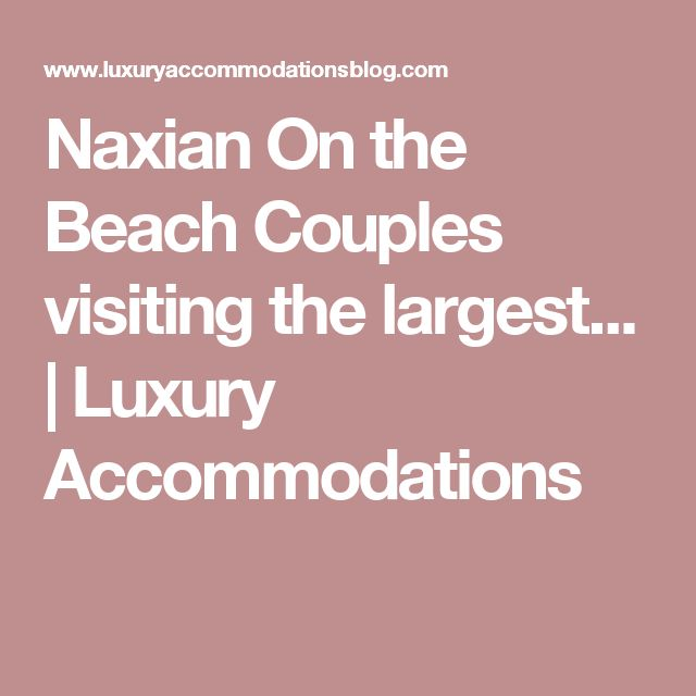 Naxian On the Beach Couples visiting the largest... | Luxury Accommodations
