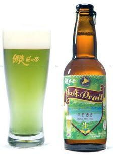 Green Abashiri Beer brewed with Algae