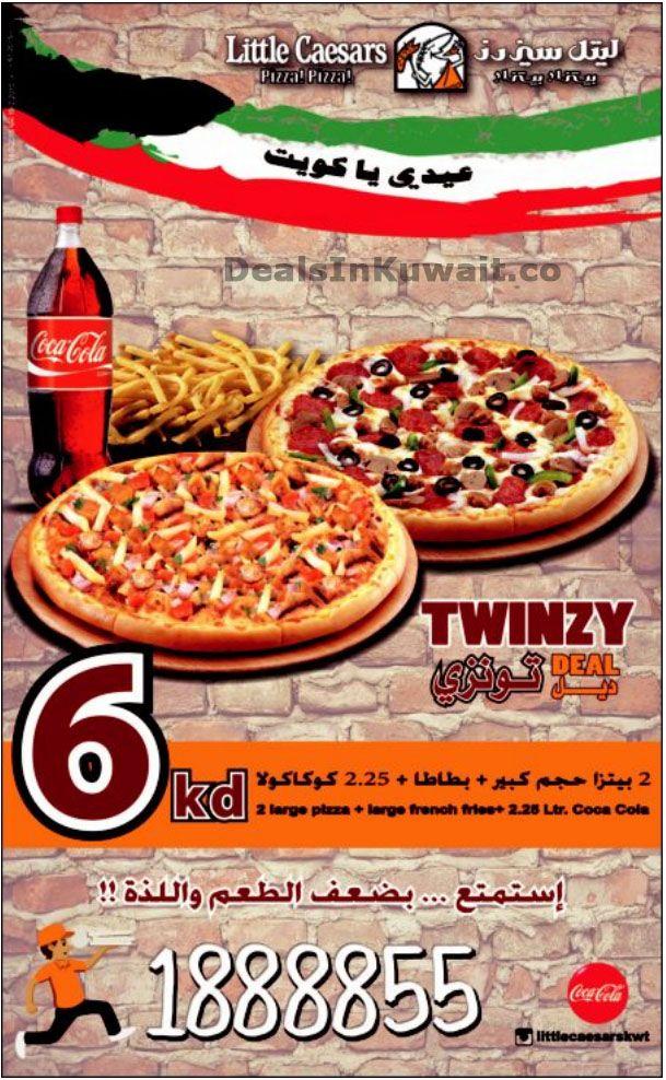twinzy deal at little caesars pizza pizza kuwait 22 february 2015 deals large pizzarestaurant - Large Restaurant 2015