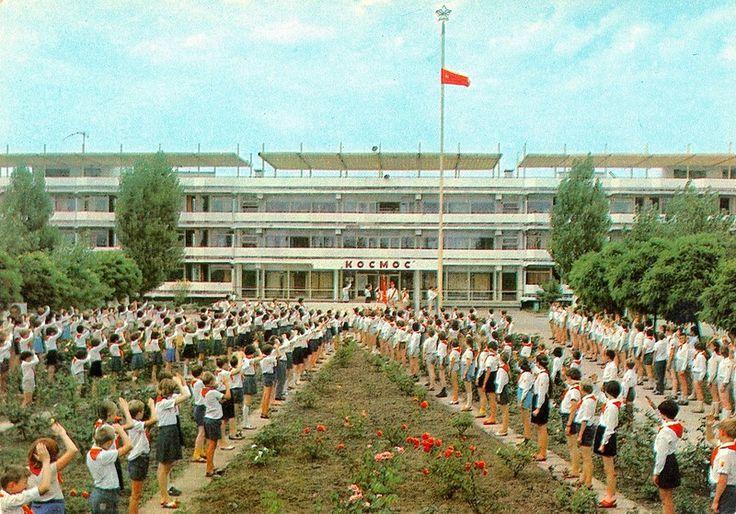 """Анапа. Пионерский лагерь """"Космос"""". Фото В. Панова, 1980"""