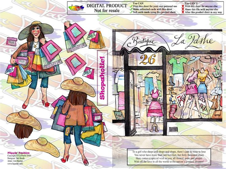 Download Sets - La Pashe Downloads - Flippin Women - Printable Heaven
