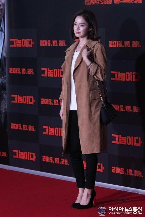 Best 25 Kim Tae Hee Ideas On Pinterest Kim Tae Hee Fashion Asian Beauty And Korean Actresses