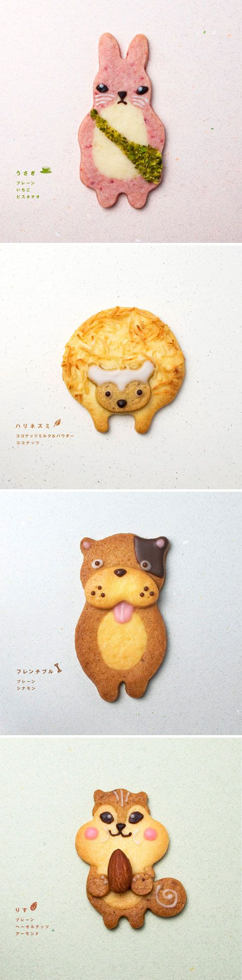These adorable cookies could be made from sugar cookie and gingerbread dough, and the photo used as a model for shaping and forming. There is no recipe on the link.