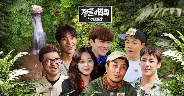 Don't just see! Let's Download & Stream Law of the Jungle in Sumatra Episode 263 now!!