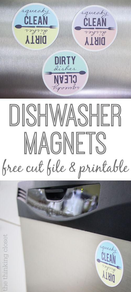 Now, I will never mix up the clean and dirty dishes again! This tutorial includes both a Silhouette cut file and a FREE printable for those ...