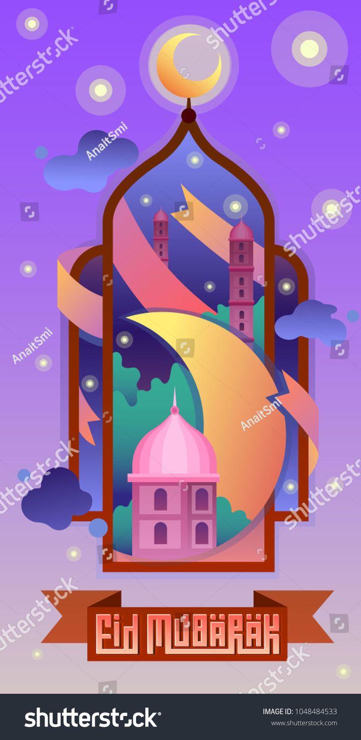 Eid Mubarak Greeting Flat Poster Ramadan Kareem Vector