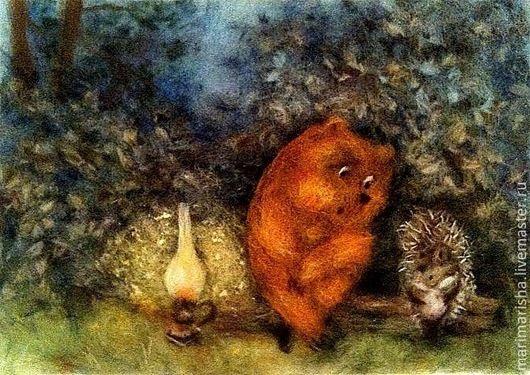 """Животные ручной работы. Ярмарка Мастеров - ручная работа. Купить Картина из шерсти  """"Медвежонок и ежик в тумане"""". Handmade. Коричневый, мишка"""