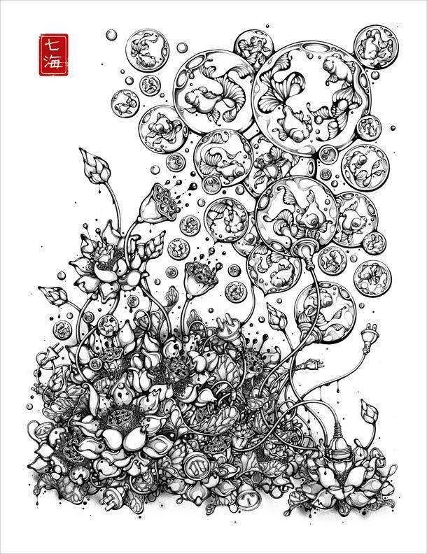 Encre et Poésie – 22 illustrations de Nanami Cowdroy | Ufunk.net