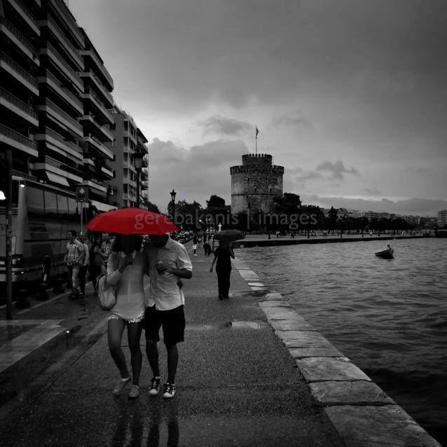μια μερα βροχερη..