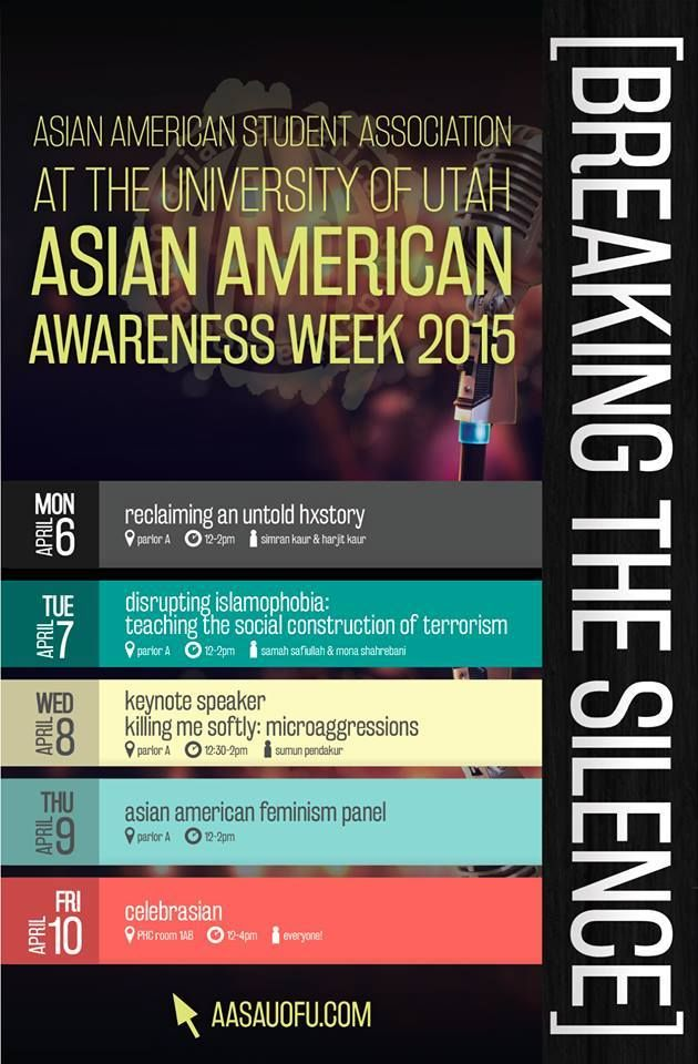 Asian american students association