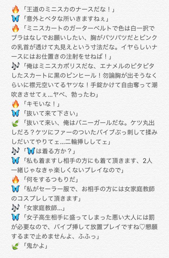 ハイキュー 夢 小説 逆 ハー