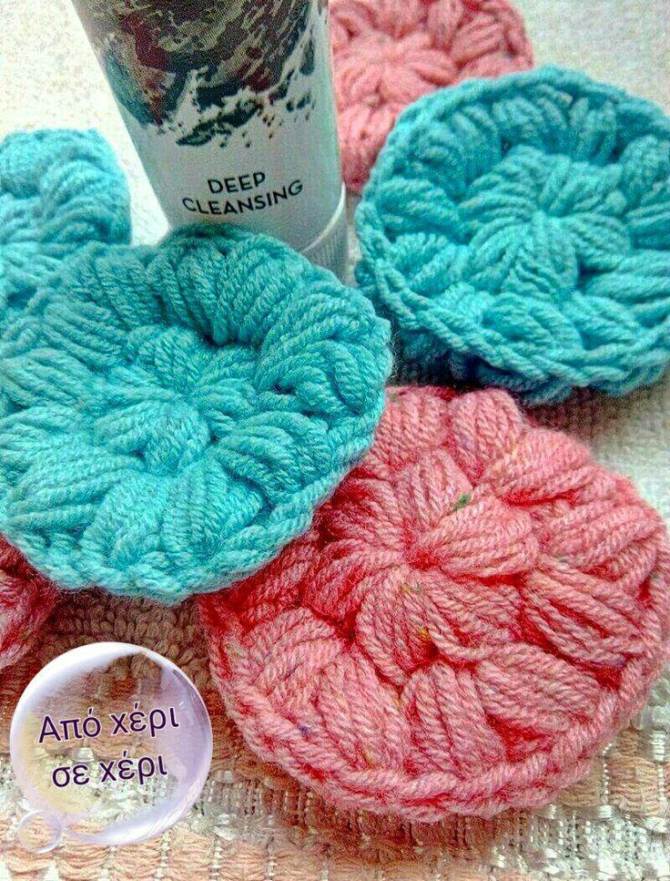 #πλεκτα #σφουγγαράκια #ντεμακιγιάζ #crochet #face #scrubbies