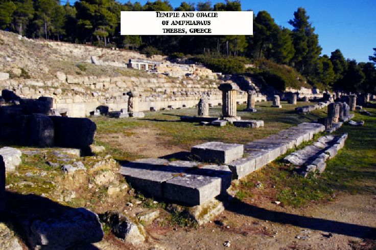 Temple and Oracle of Amphiaraus Thebes, Greece