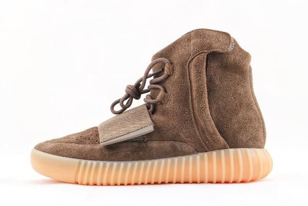 "adidas Yeezy Boost 750 ""Chocolate"