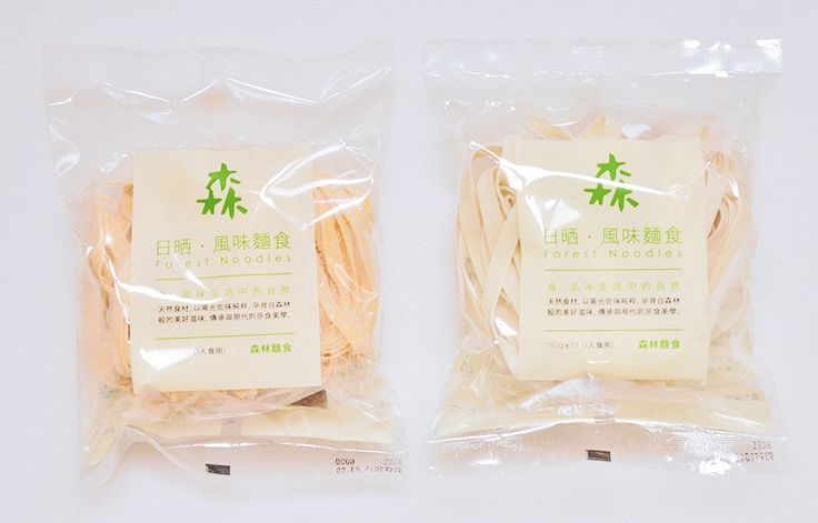 Cute 森林麵食