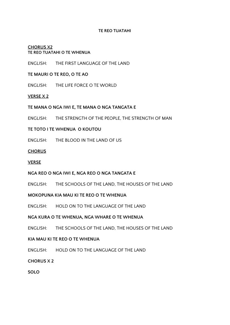 Hey guys, here are the words for my Maori song Te Reo Tuatahi, (the first language) for those that don't understand or speak the language, but may like to learn. #greatdaytolearn