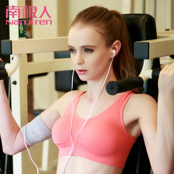 2014-Sale-Sutian-Bras-Professional-Running-Sports-Bra-Wireless ...