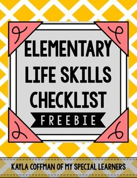 This freebie is an editable Word document for your elementary classroom. These are basic life skills that we would like to see the students in my classroom doing by the time they leave 5th grade! I send home this form at the beginning of each school year for the parent to fill out.