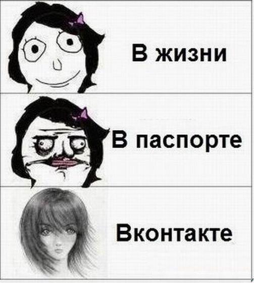 Шаровары Вячеслава