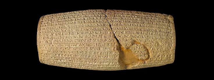 "The ancient Persian #CyrusCylinder also known as the ""First Bill of Rights"" or ""first human rights charter"""