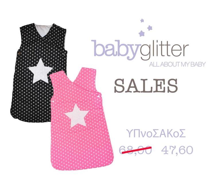 Sweet Dreams by babyglitter.gr