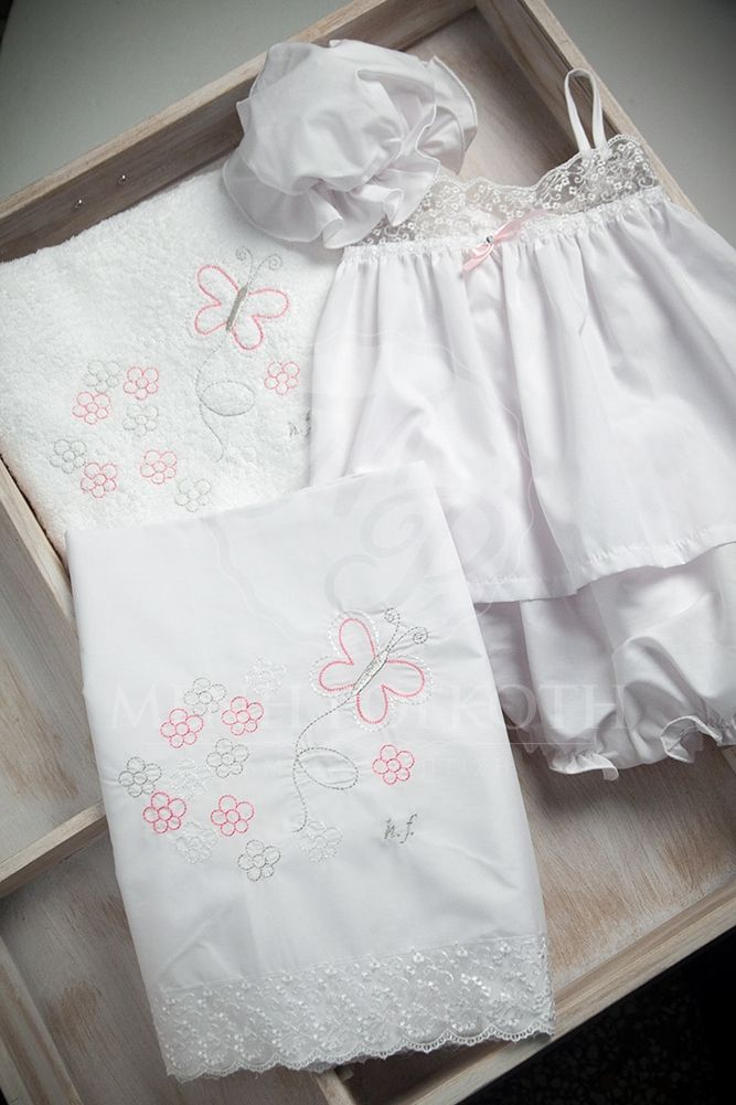 Embroidered butterfly and daisies Christening lathopana