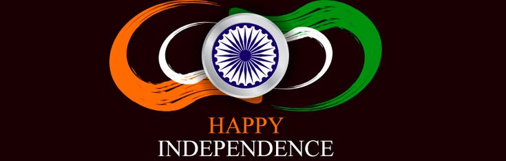 Happy Independence Day 2015 is Celebrating on 15th August in India.Wishes, Images, Quotes, Cover Pics, FB and WhatsApp Status on 69th Independence Day 2015.