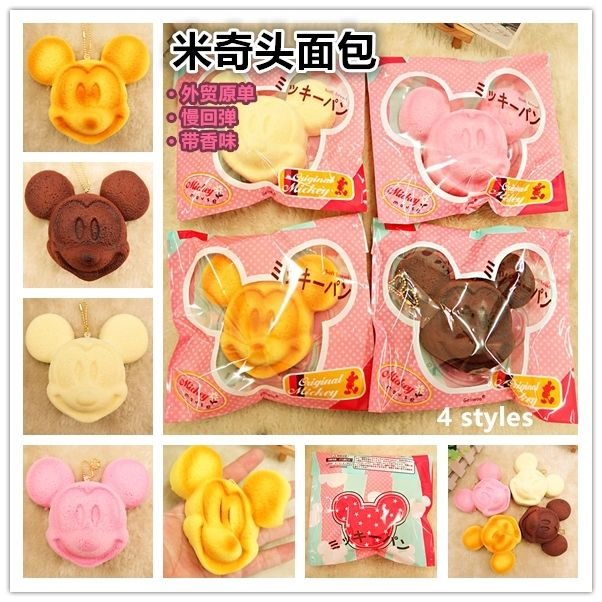 sillysquishies.com  - Mickey Mouse Bread Squishy, $6.99 (https://www.sillysquishies.com/mickey-mouse-bread-squishy/)