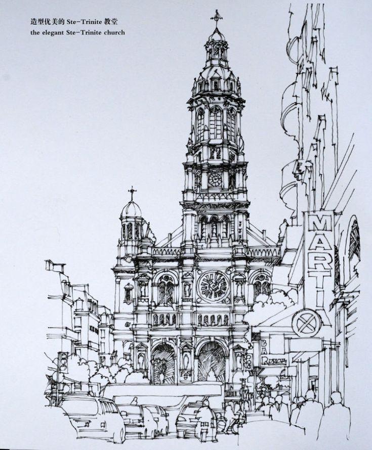 钢笔手绘巴黎建筑3     陈新生作品
