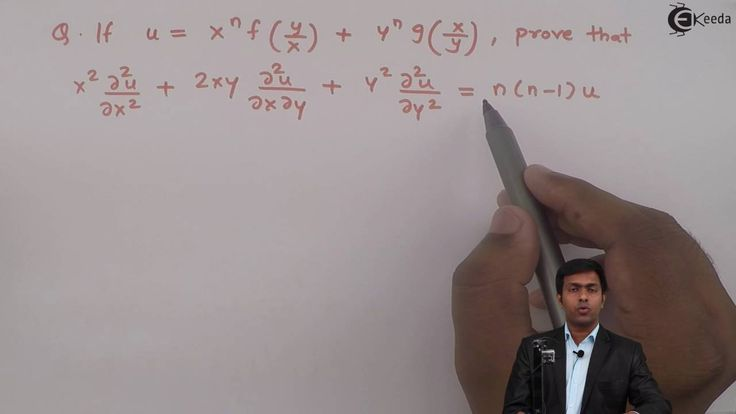 Learn Homogenous Functions (Euler's theorem) Online | Problem based on E...