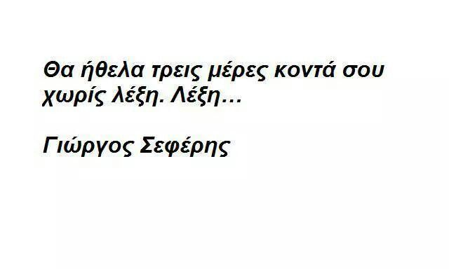 ΣΕΦΈΡΗΣ