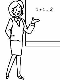 Imagini pentru dibujos de profesores