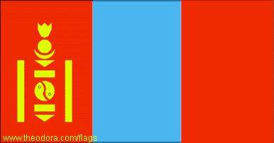 Mongolia Flags geographic.org