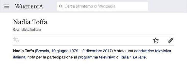 Fake news sulla morte di Nadia Toffa: sdegno sul web - http://retenews24.it/news-wikipedia-toffa-uid-65-14/