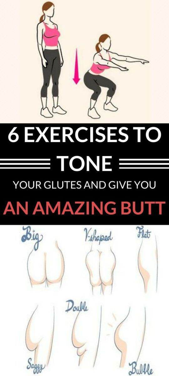 The perfectly shaped butt is the dream of every woman! But you should know that building the perfect butt is a long and hard task that requires a lot of exercises.  Most girls and some guys l…