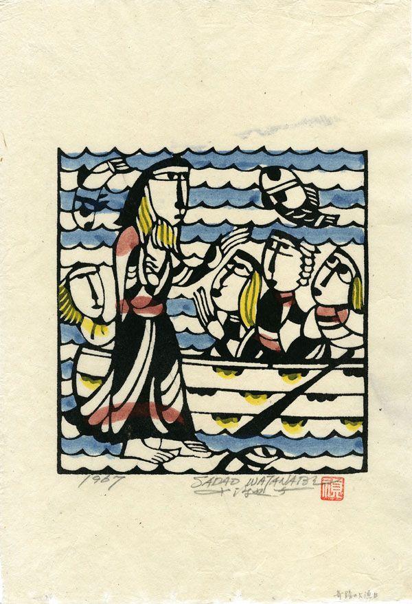 Watanabe Sadao christian art - Google Search
