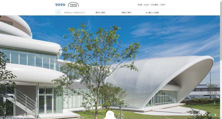 http://www.toto.co.jp/museum/