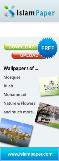 On islampaper.com I found the best collection of Islamic Wallpapers in the internet. All Image in HQ. Great.