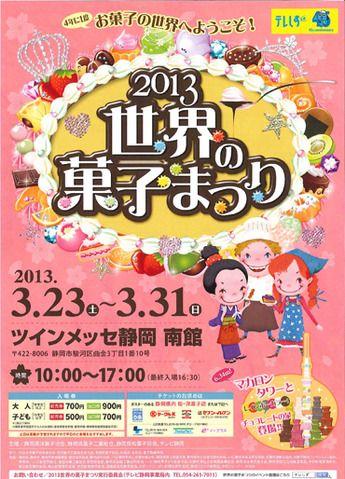 春 イベント ポスター Google 検索 ポスターデザイン参考 春 イベント ポスターデザイン ポスター