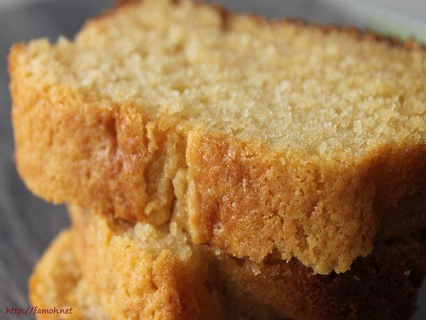 Mon délicieux cake au lait de coco recette facile et très simple, qui vous permettra d'obtenir un gâteau au gout exotique!