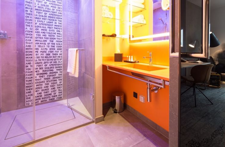 Jaz In The City Amsterdam: Badezimmer (Quelle: Geplan Design) | Advent 2014  | Pinterest | Hotels In, News And Amsterdam
