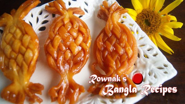 Anaros Pitha / Pineapple Snack