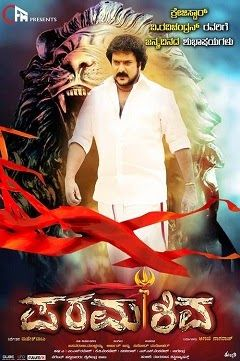 Paramashiva Kannada Movie Poster. Starring V Ravichandran, Sakshi Shivanand