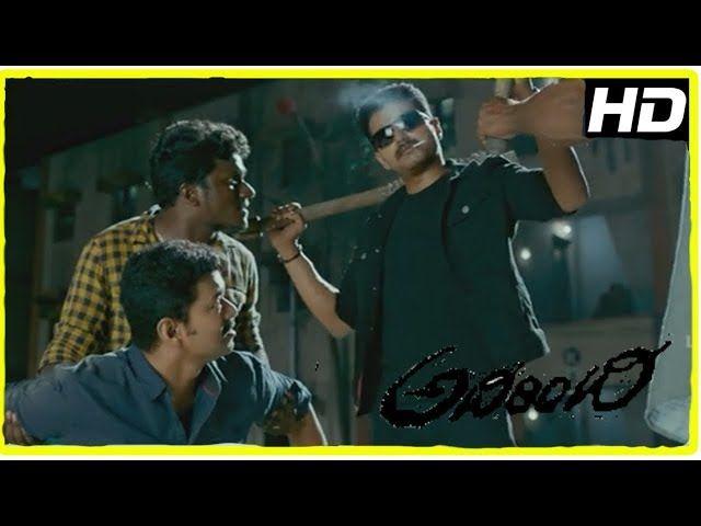 Adhirindhi - Mass Interval Scene HD | Vijay Samantha Kajal Agarwal | lodynt.com |لودي نت فيديو شير