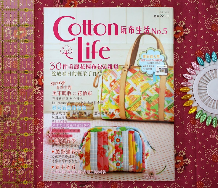 Cotton Life5 ~ laurraine yuyama's ~patchwork pottery