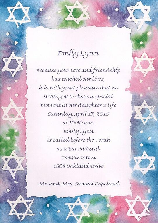 104 best Ashleys Bat Mitzvah ideas images – Bat Mitzvah Party Invitation Wording