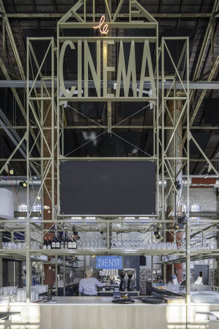 Lumiere Cinema has now re-opened