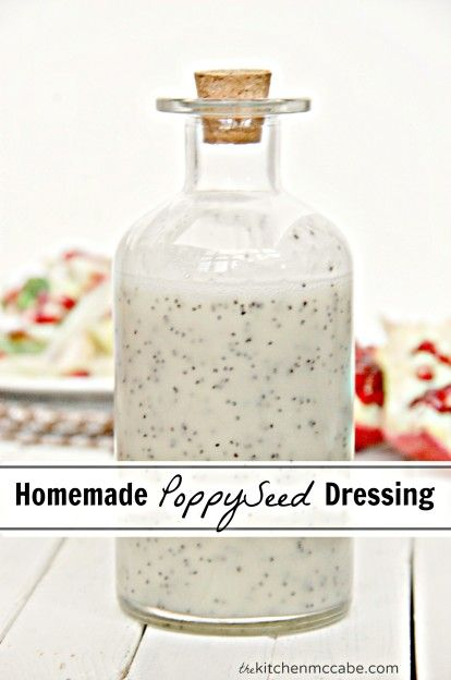 The Kitchen McCabe: The BEST Homemade Poppy Seed Dressing